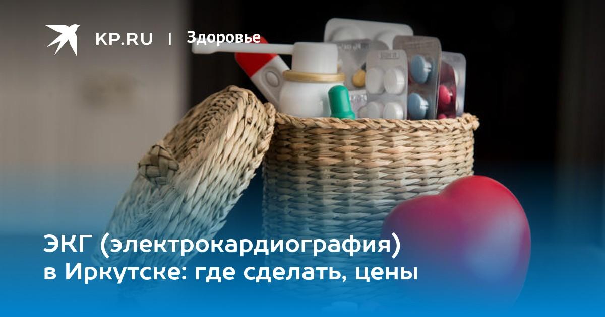ставки в иркутске сделать