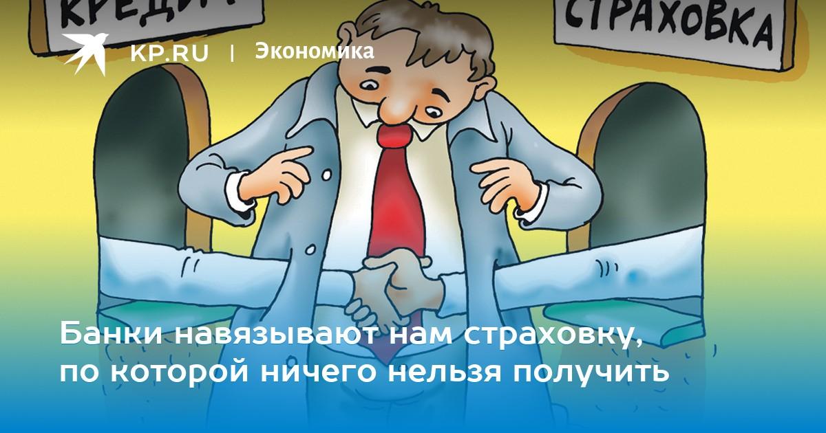 Сбербанк взять кредит наличными онлайн заявка.пенсионеру