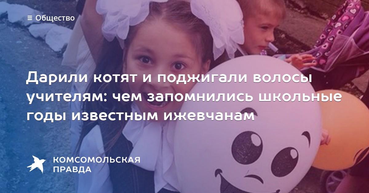 Снять девочку Оружейника Фёдорова ул. вызвать шлюх Новоовсянниковская ул.