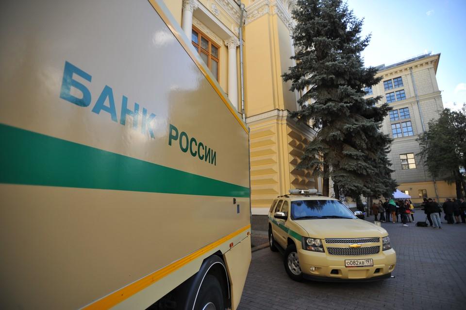 """Банк России, предварительно, оценил затраты на санацию банка """"Открытие"""""""