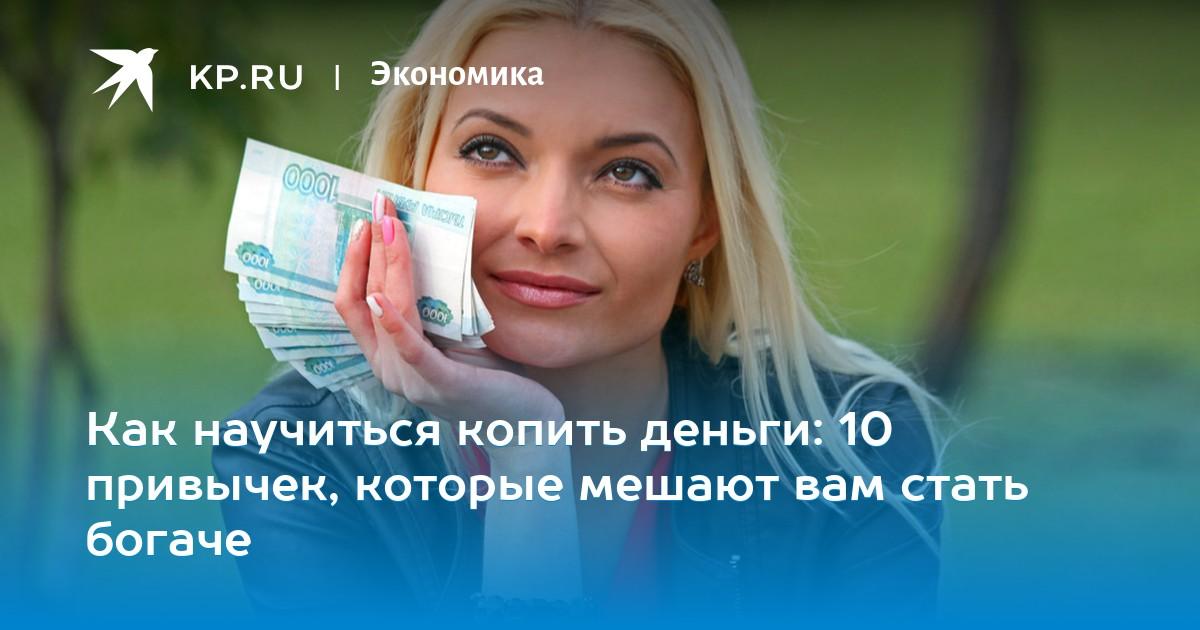 Кредиты банка счет бухгалтерского учета