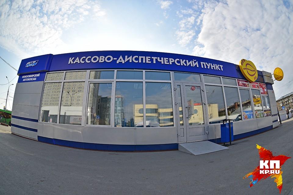 купить билеты на автобус из санкт-петербурга
