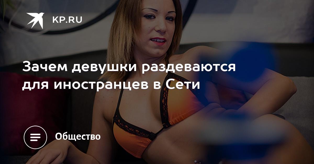 Анал Русских Студенток