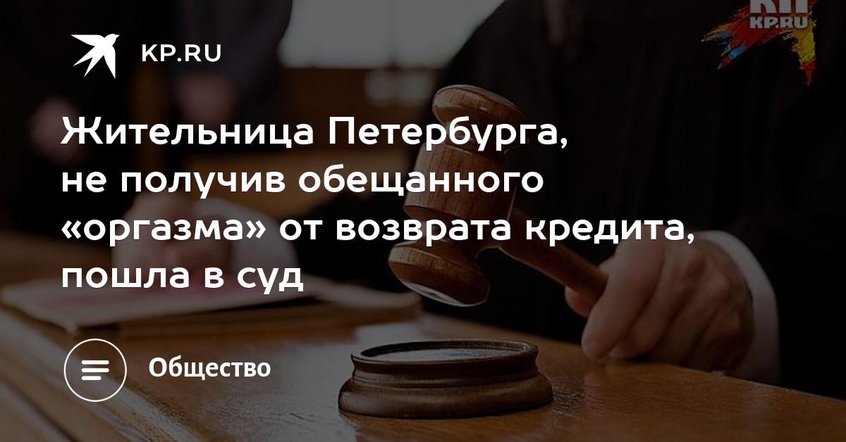 vedushaya-novostey-ispitala-orgazm-v-efire