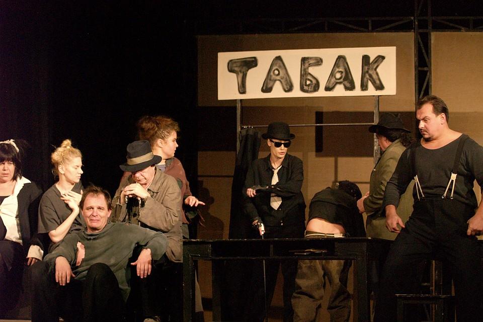 Театр на таганке доклад 6958