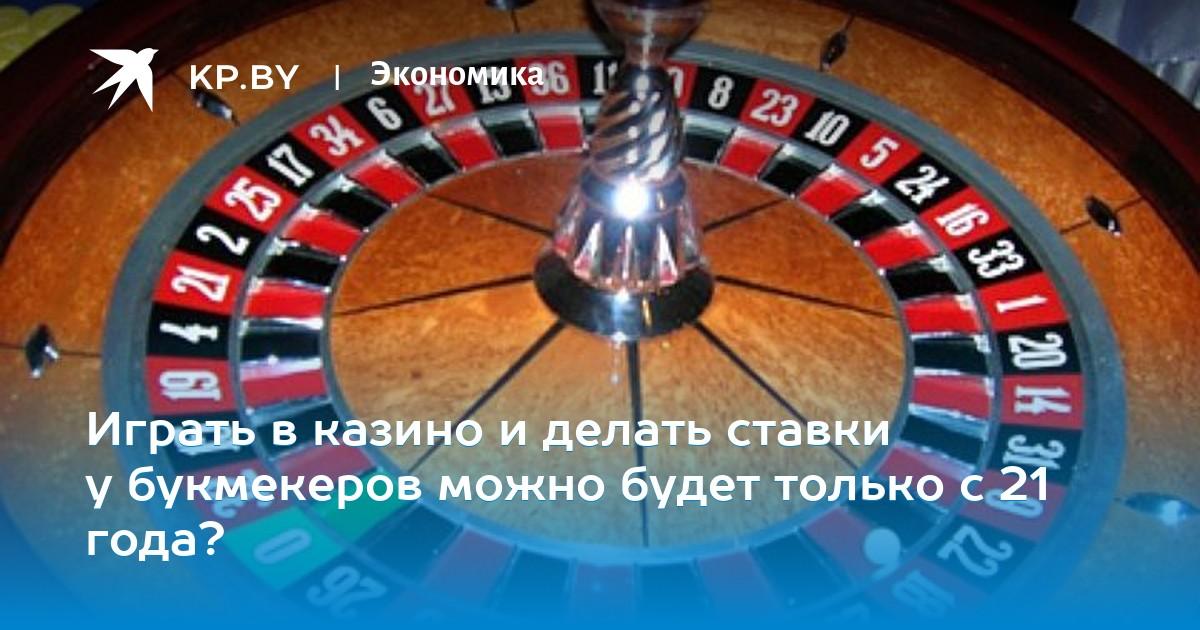 Ігрові автомати покер онлайн