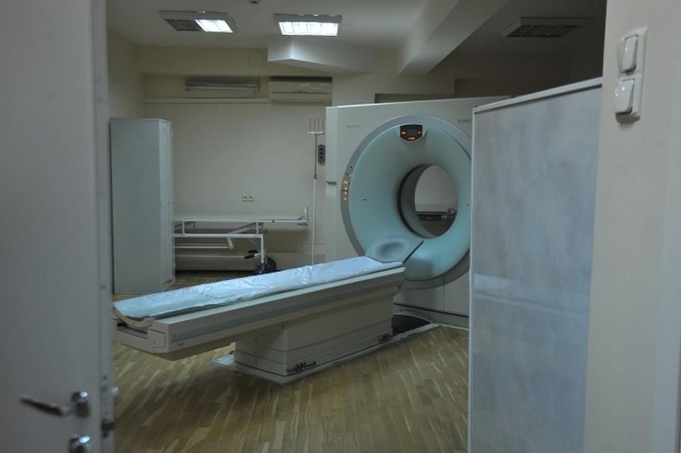 Больница 83 мрт коленного сустава артроскопия коленного сустава цена в рязани