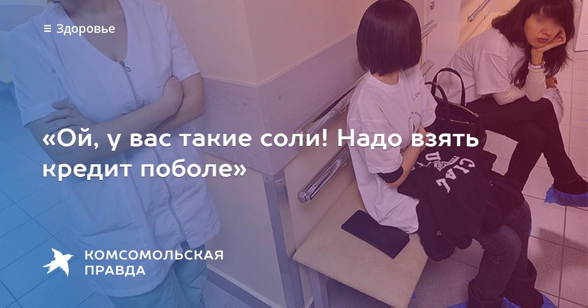 специалист диетолог