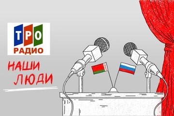 Что привезла на Восточный Экономический форум во Владивосток делегация из Беларуси?