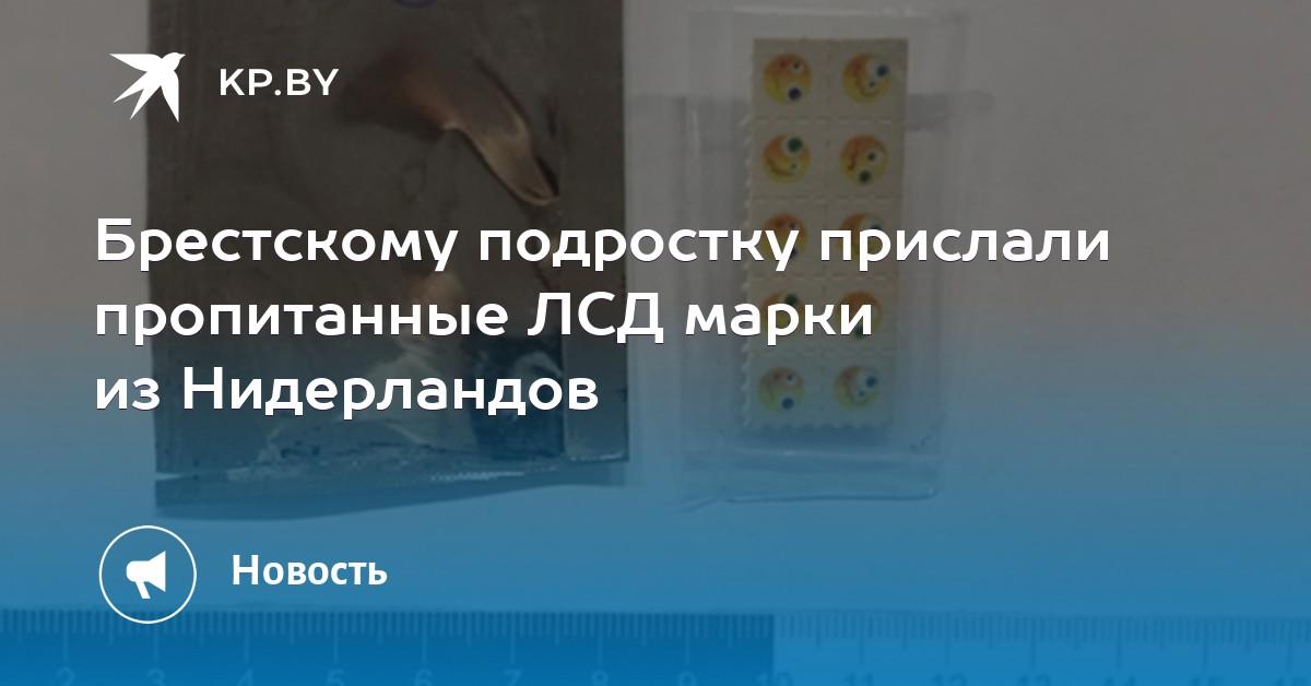 Псилоцибин Магазин Тверь Псилоцин отзывы Воткинск
