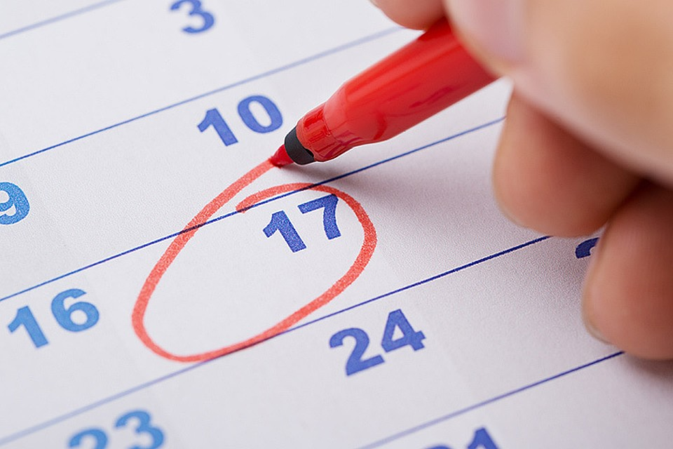 Календарно-тематическое планирование на 2018-2018 учебный год 2 класс школа