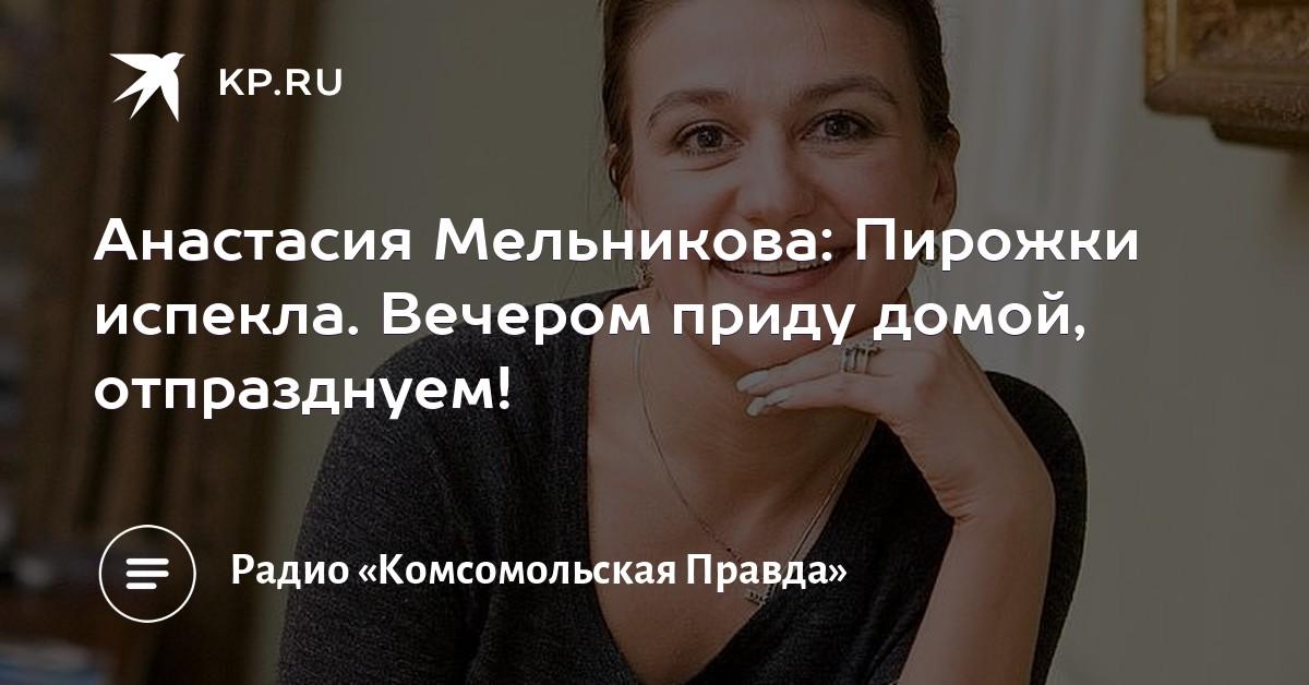 Белые ночи санкт-петербурга анастасия мельникова порно видео — photo 14