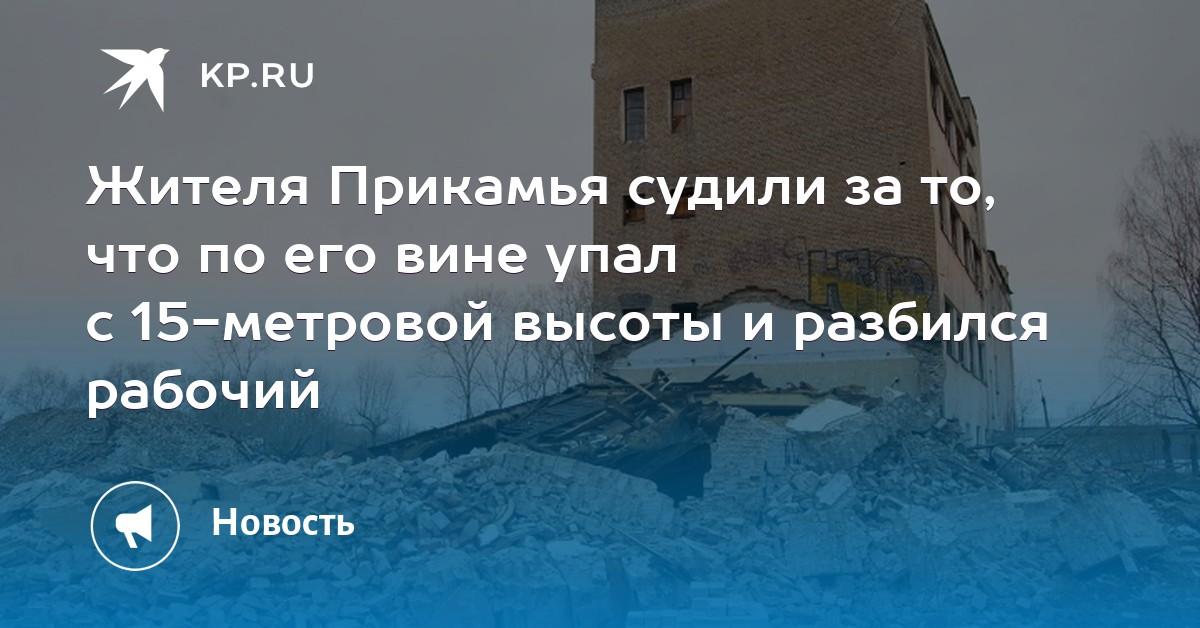 березниковский рабочий за 21 ноября 2018