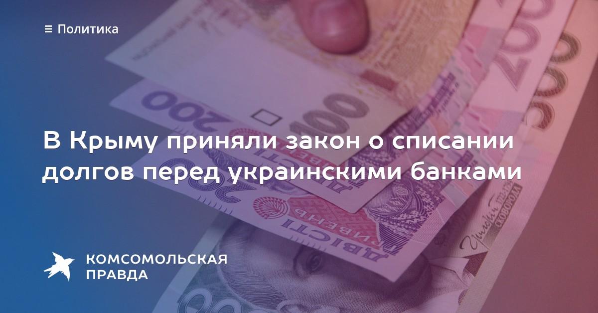 долг граждан россии перед банками Разум