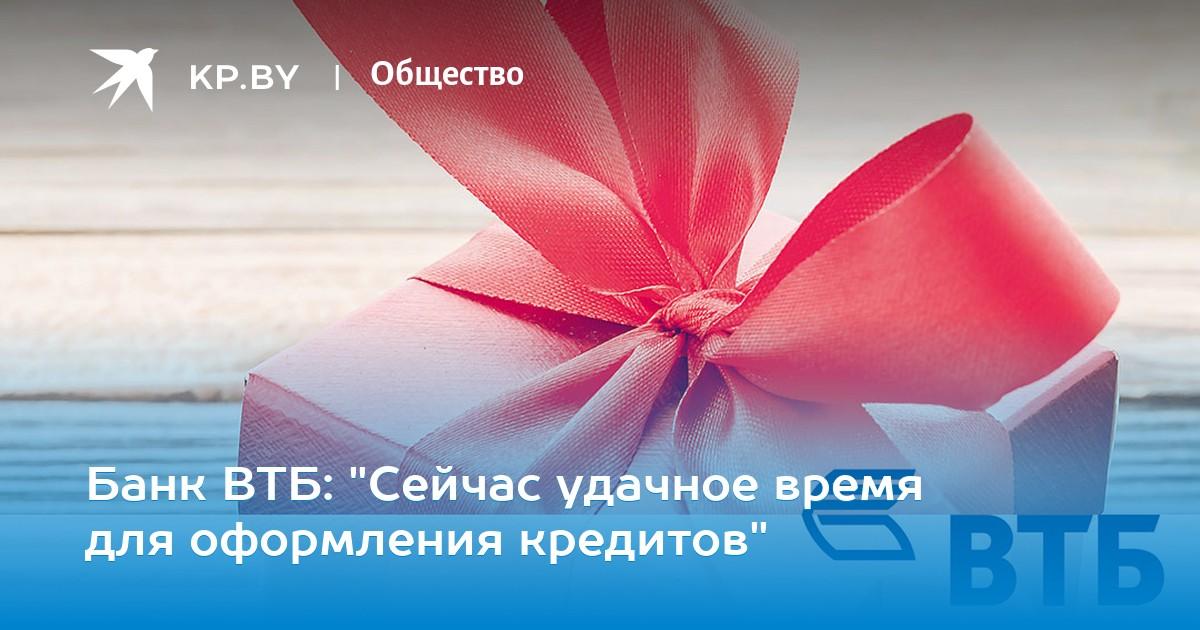 Банк россельхозбанк кредит наличными пенсионерам калькулятор