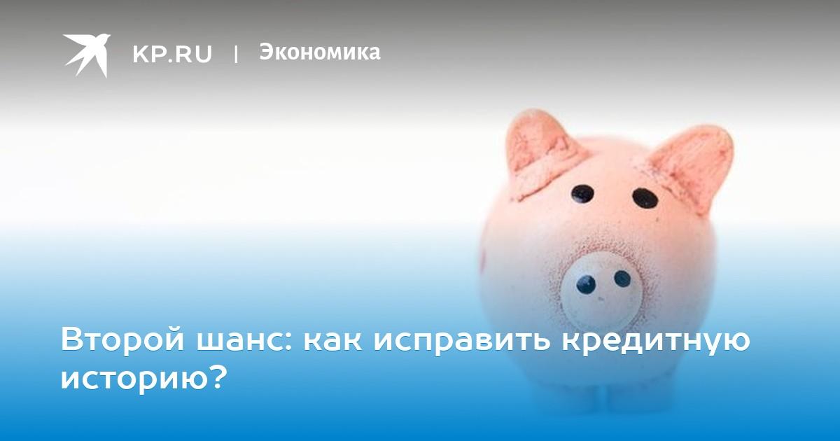 Центрофинанс погасить займ онлайн