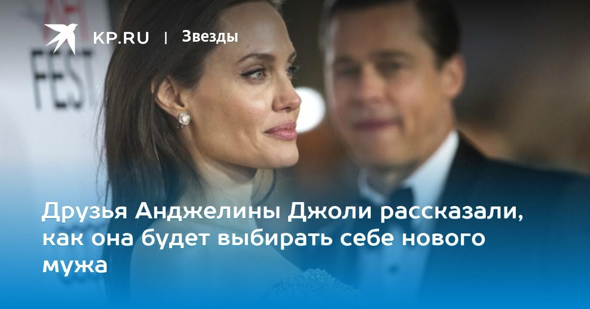 """2 познакомится молодым """"Тольятти девушка знакомства"""""""