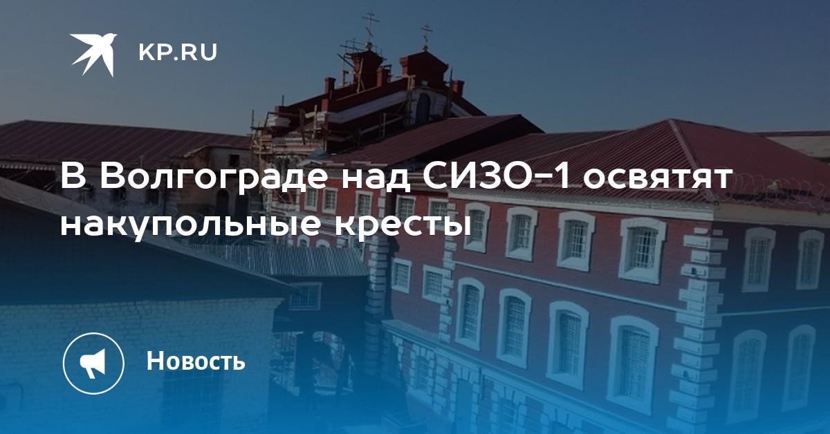 Сизо 1 г орел официальный сайт бухгалтерия информационное сопровождение бухгалтерские проводки