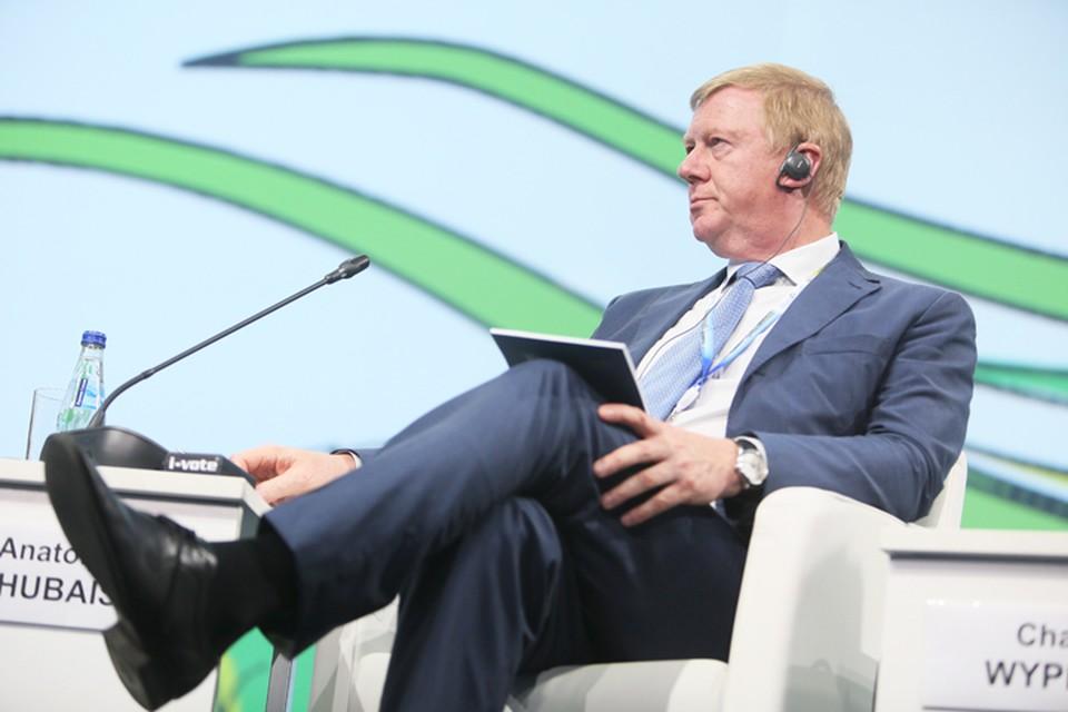 По словам Чубайса, чтобы развить новые направления в энергетике, потребуется около триллиона рублей инвестиций.