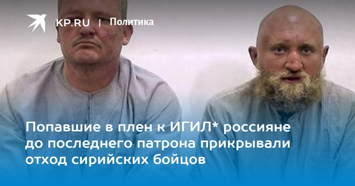 Международная служба розыска русские попавшие в плен
