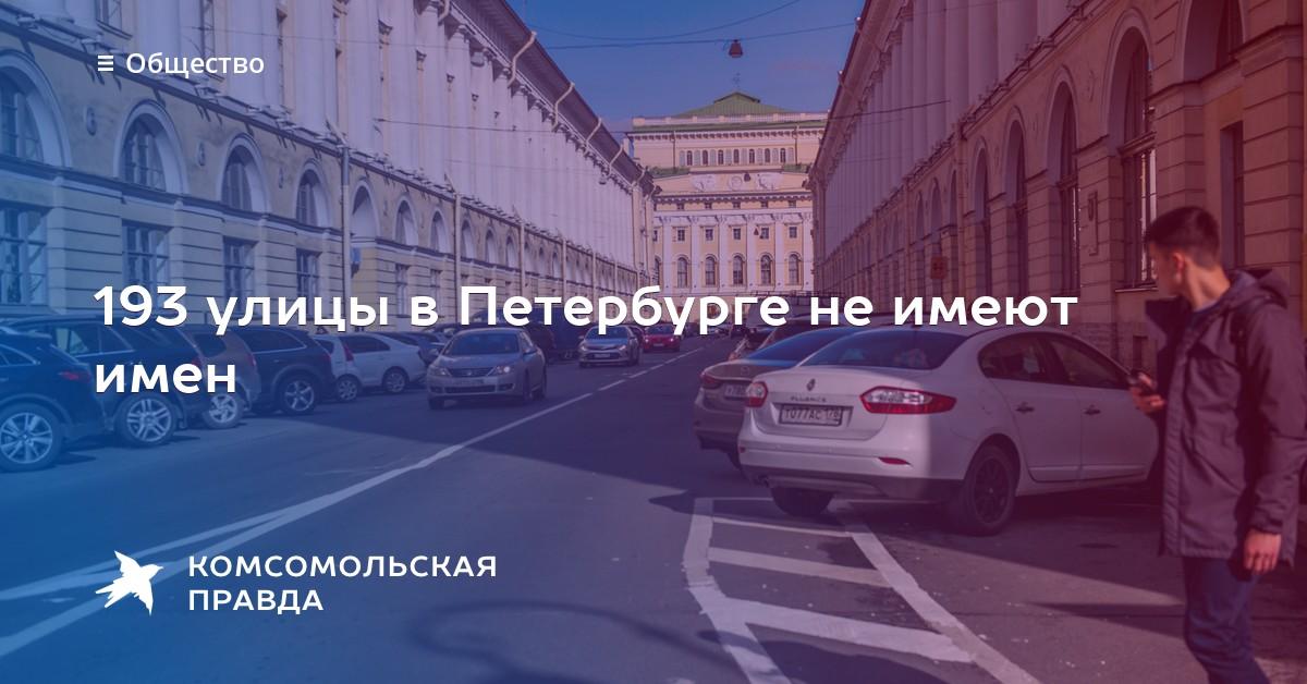 Купить женжину Профессора Качалова ул. индивидуалки Исполкомская улица