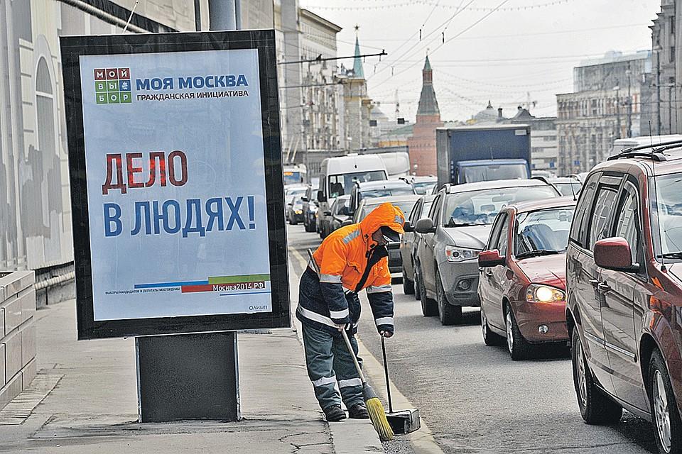 Азиатские гастарбайтеры вытесняют украинцев, белорусов и молдаван