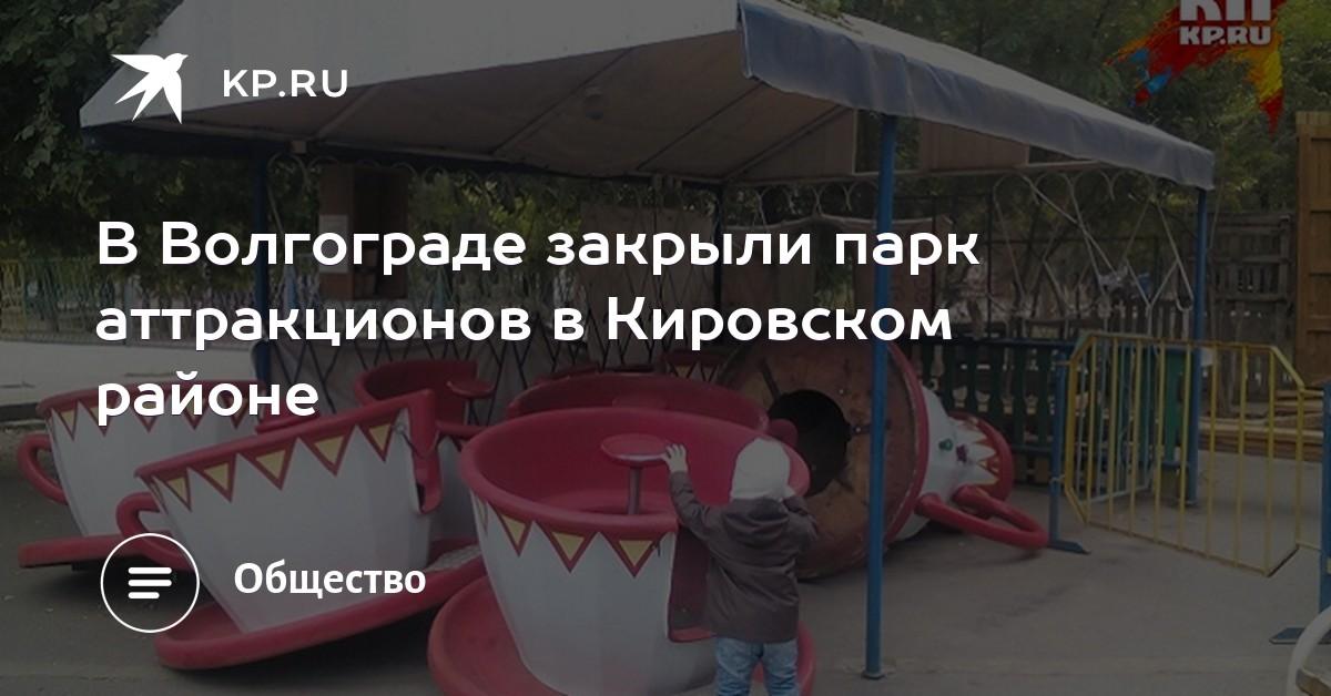 seks-volgograd-v-kirovskom-google-zh-vid-snizu