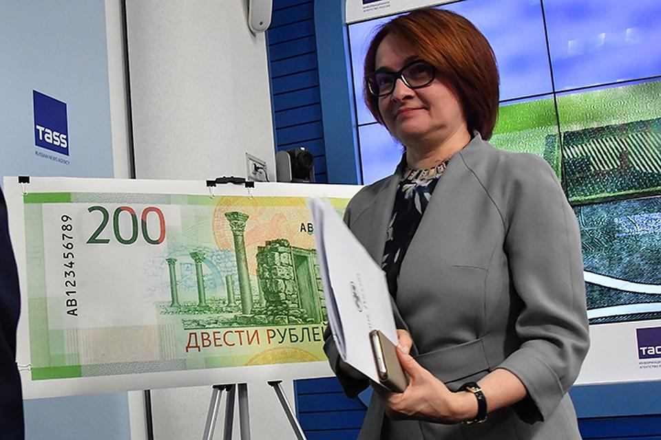 Минет 200 рублей