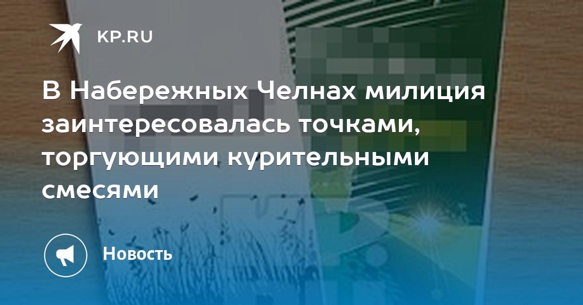 Гашиш Телеграм ЮАО Семена  Опт Краснодар