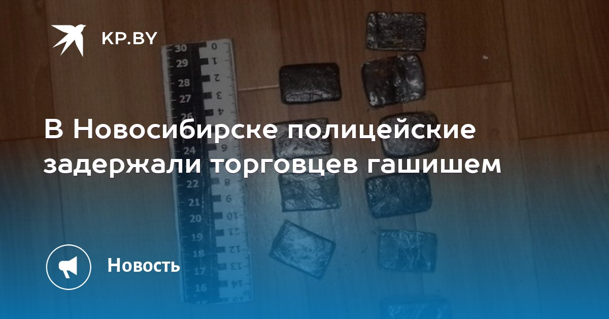 Амфетамин Дёшево ЮВАО Шишки Продажа Серов