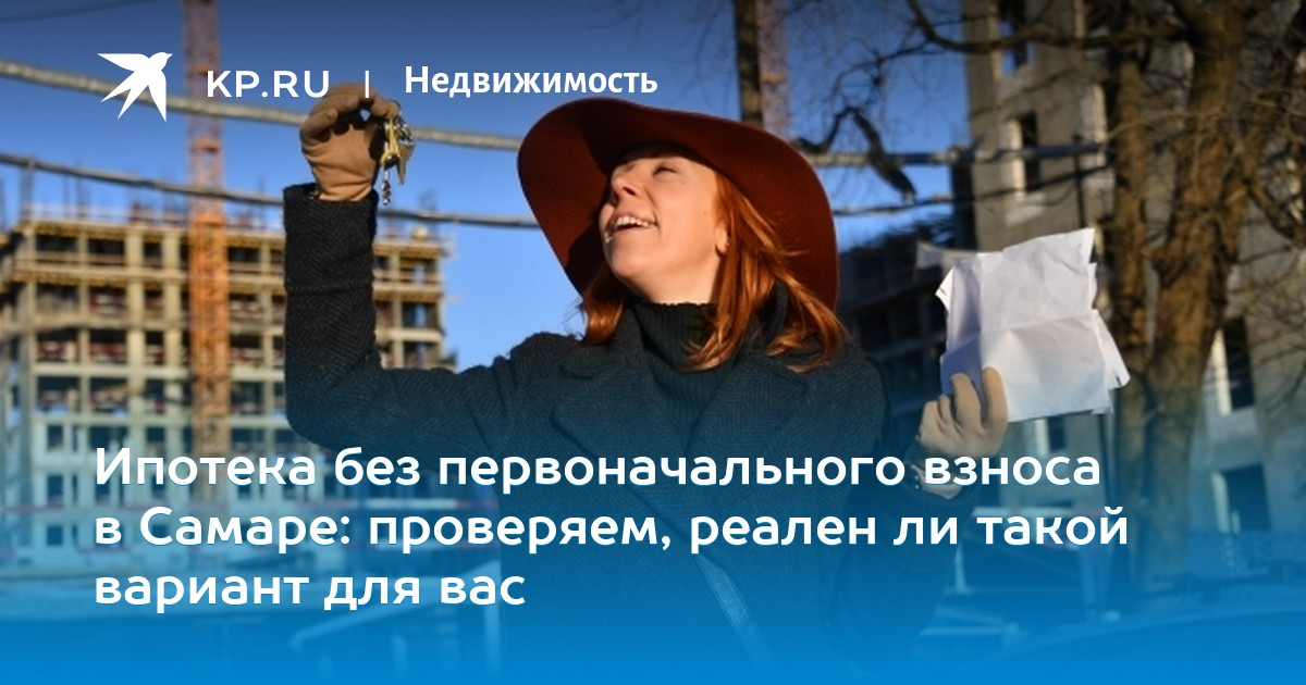 московский кредитный банк на преображенской площади