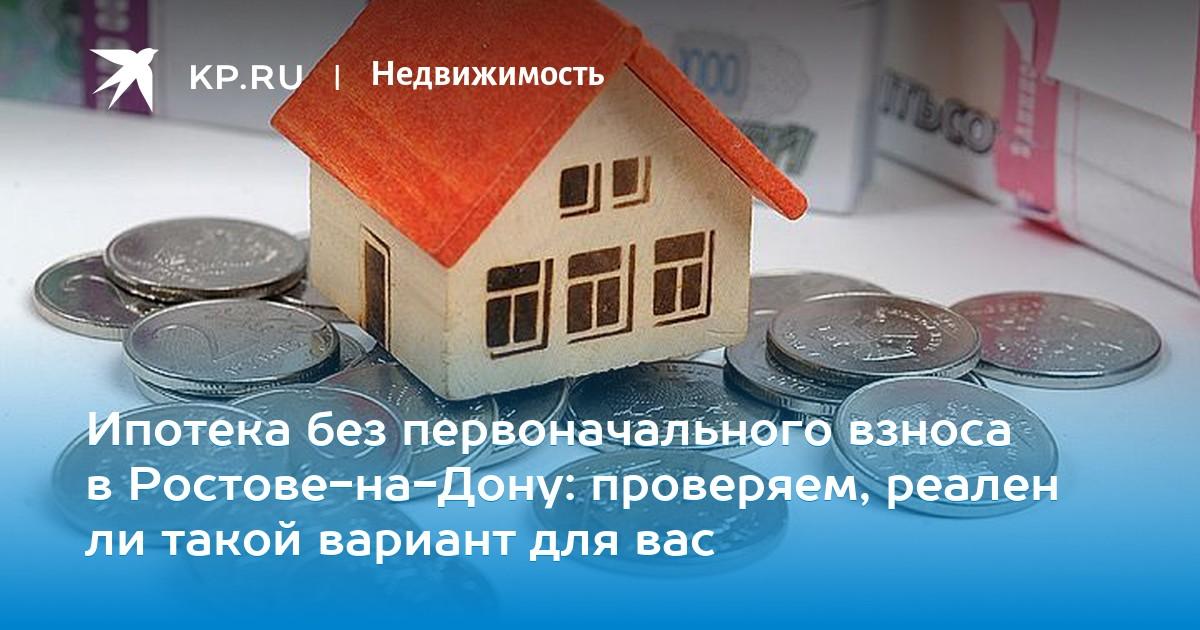 Хоум кредит банк самара официальный сайт вклады