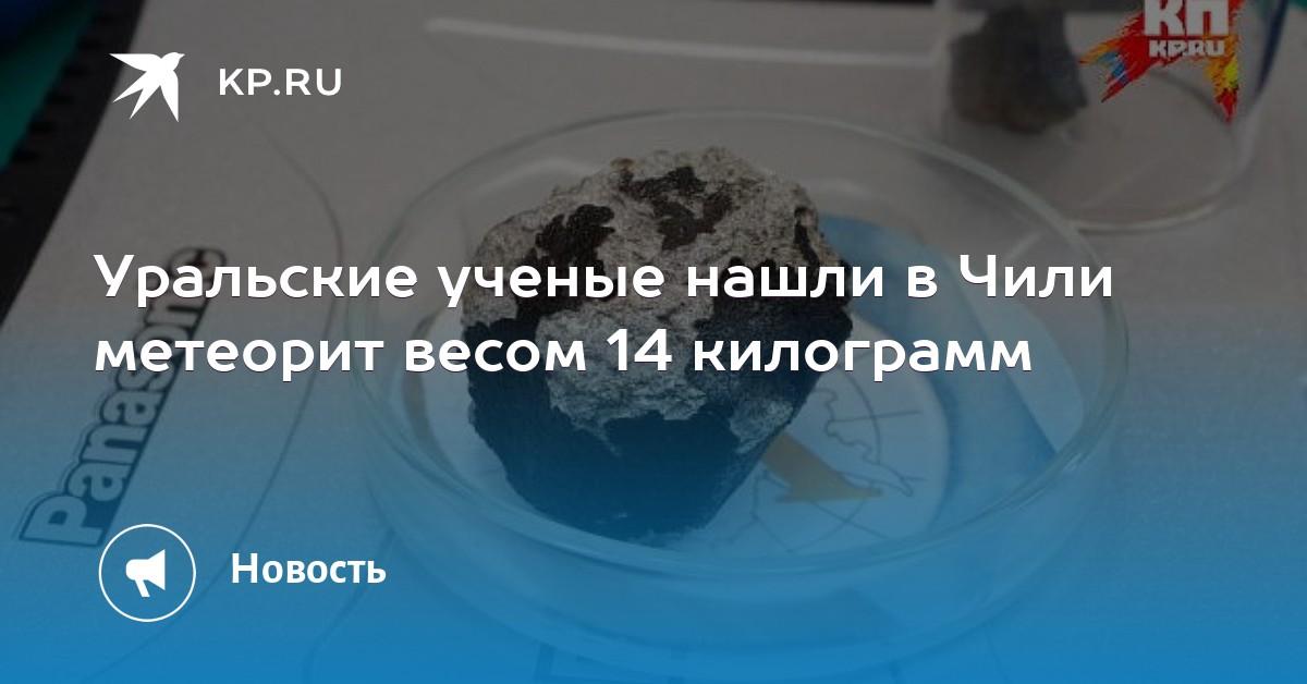 Играть в вулкан Байкалово download Приложение вулкан Ерхний Тагил установить