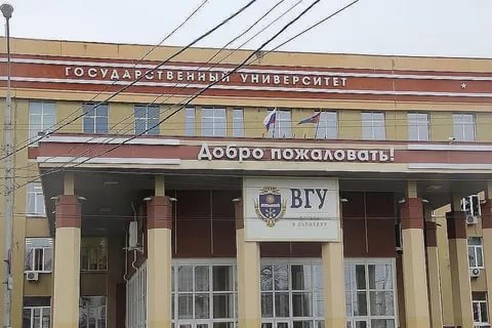 Опираясь на полученные результаты, необходимо будет сформировать цели развития Воронежа до 2035 года.