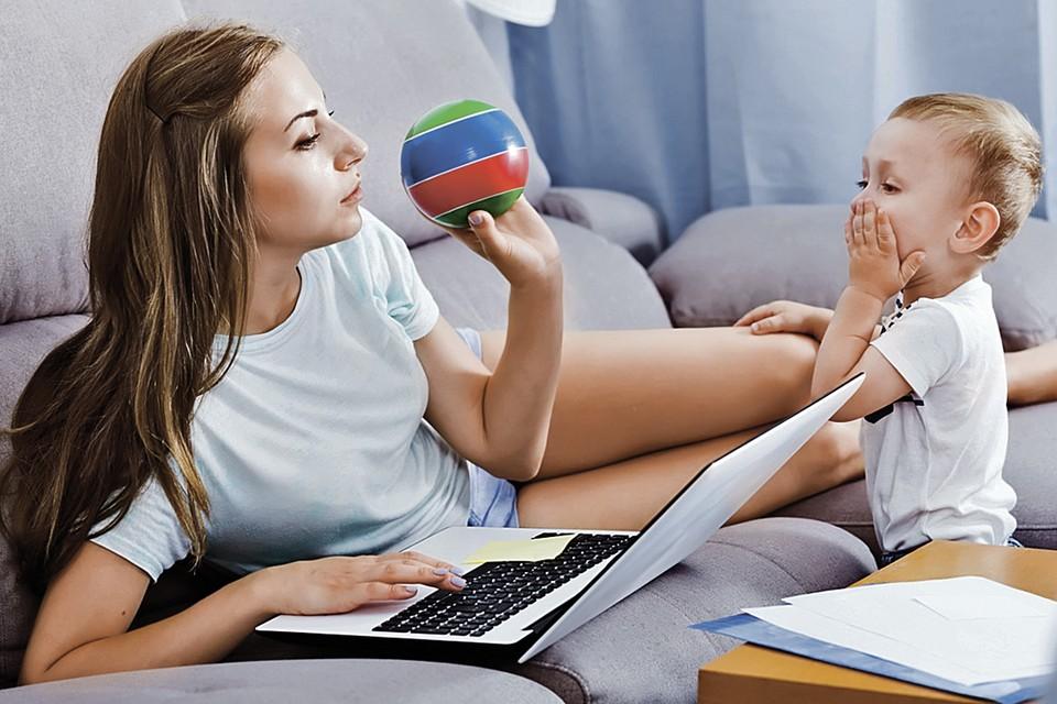 Вакансия удаленной работы на дому для мамы в декрете удаленная работа в екатеринбурге отзывы