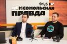 Пранкеры Лексус и Вован: «Мы разыграли губернатора Иркутской области Сергея Левченко»