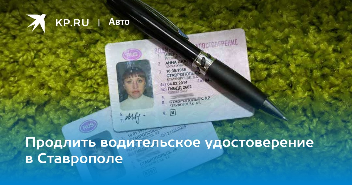 224 фз о гражданстве 2020