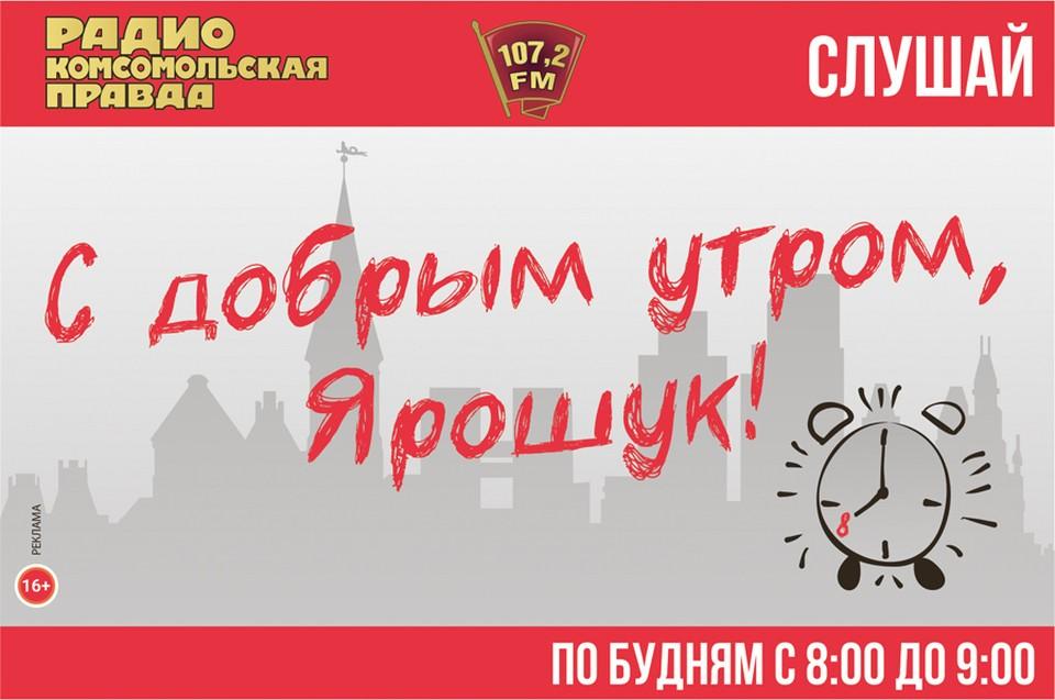 Калининградская реклама: поругать или похвалить?