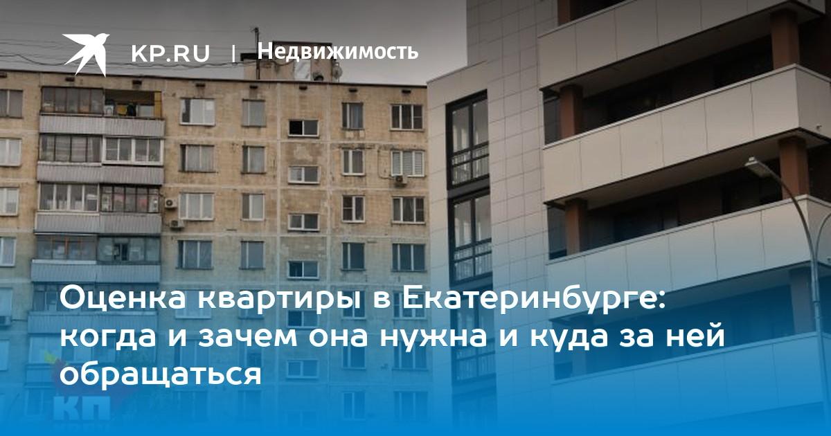 как исправить кредитную историю в беларуси