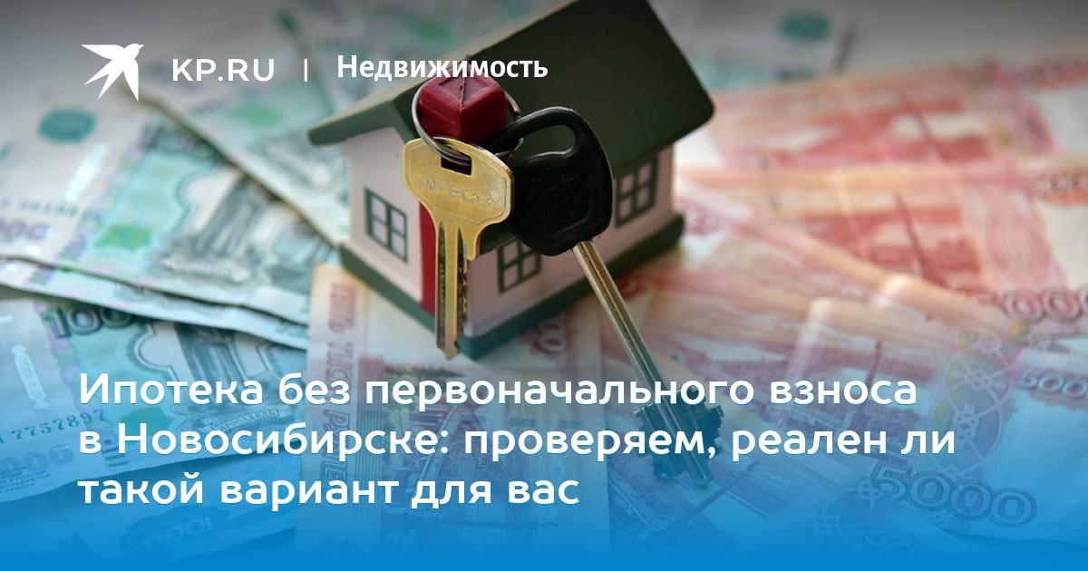Кредит европа банк уфа режим работы