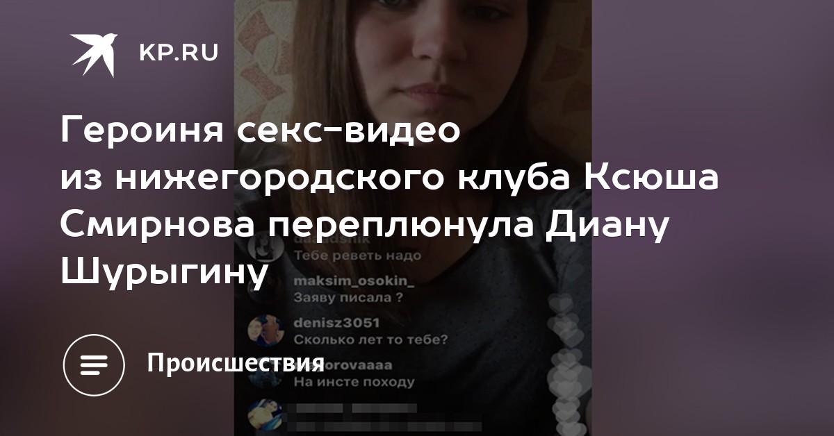 Браззерс онлайн попросила парня поддержать порно видео жопы русских
