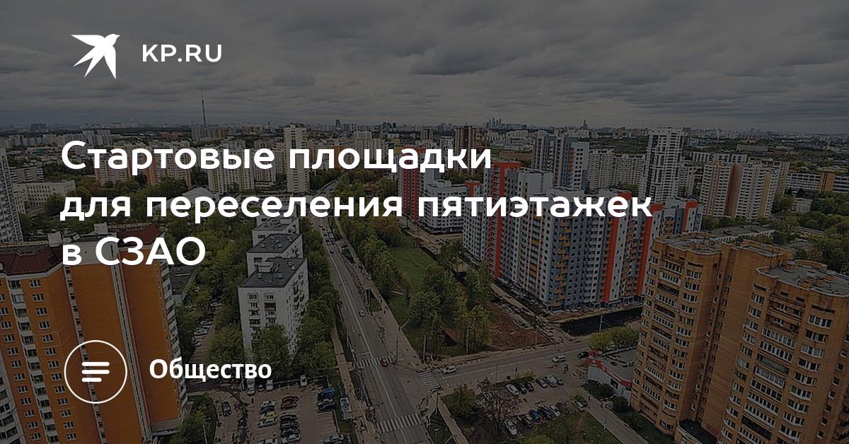 Синтетика Закладка Копейск Кетамин legalrc Калининград