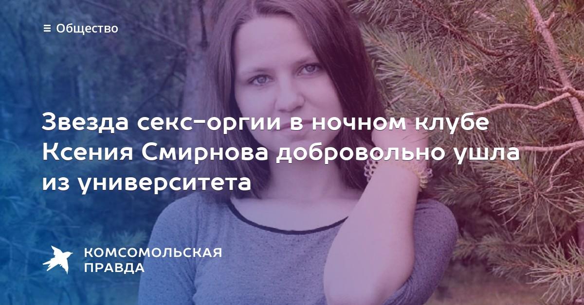 Ваш Фитнесклуб с бассейном в Москве  Коперник Фитнес