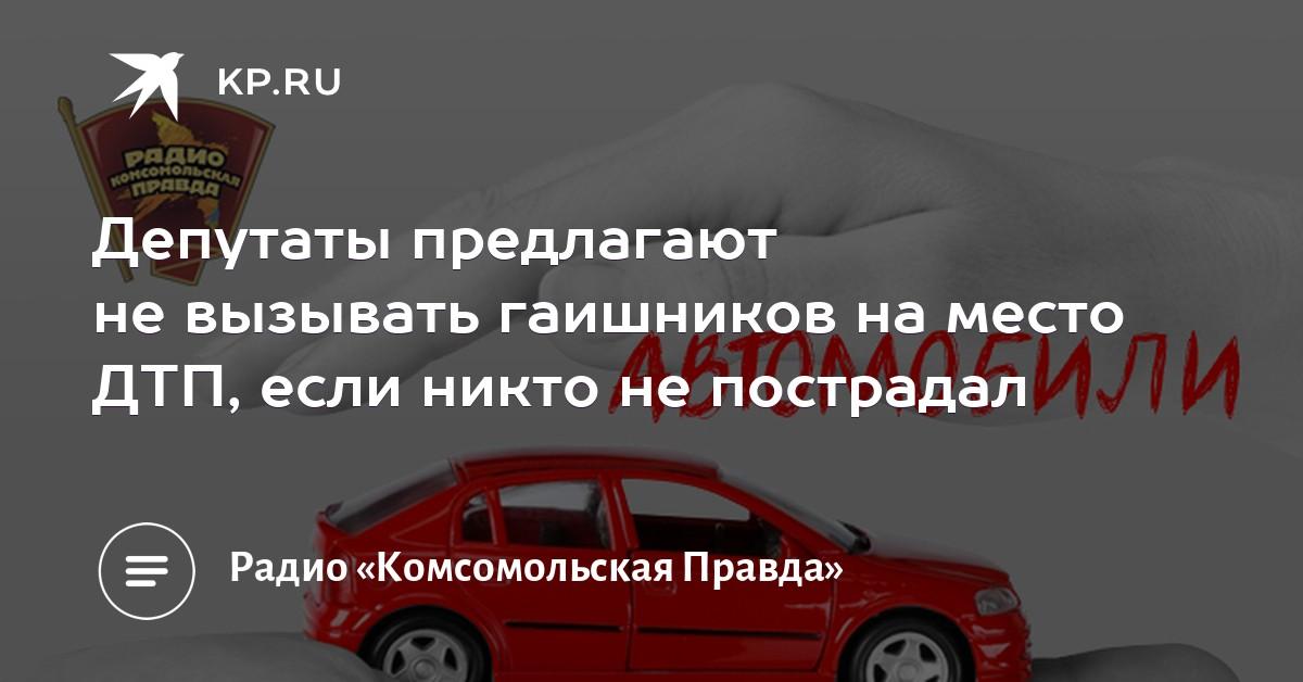 Как быстро получить деньги под птс Селезневская улица машина в кредите как продать птс на руках