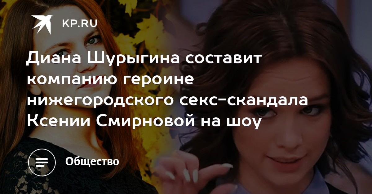 Надежда мельникова проснулась от громкого гей порно
