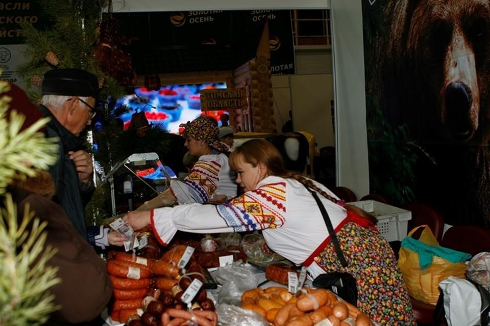 На межрегиональной агропромышленной выставке в Томске продукция «Нептун-прод» пользовалась особым спросом. Фото: Сергей Арсеньев