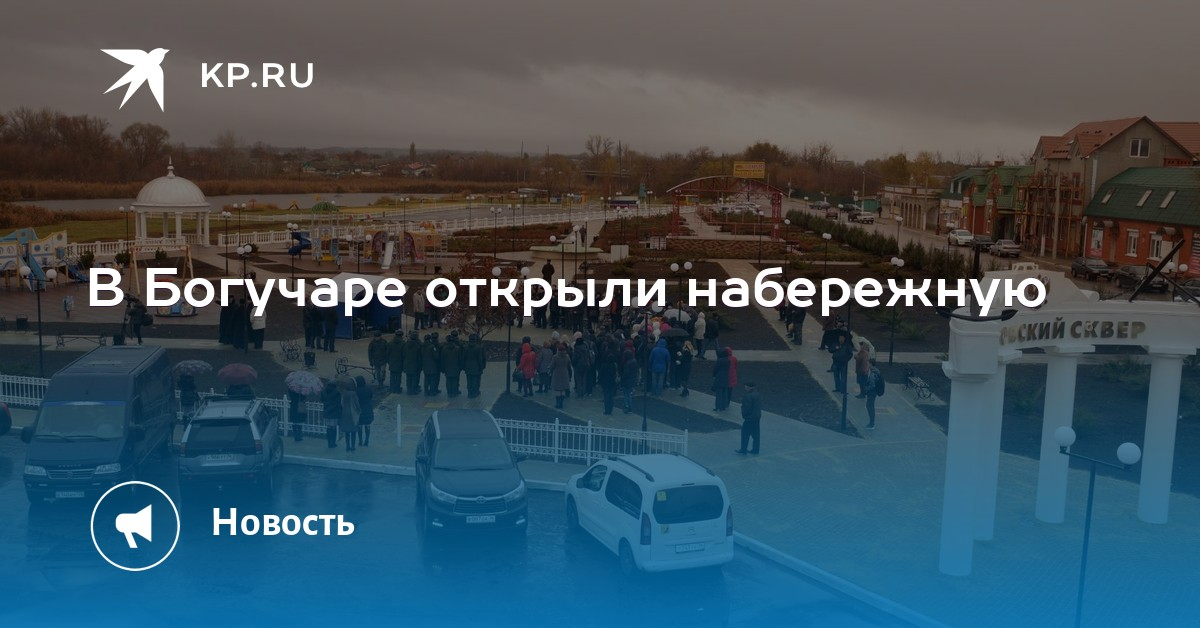 Документы для кредита Богучарский 1-й переулок пакет документов для получения кредита Пролетарский проспект