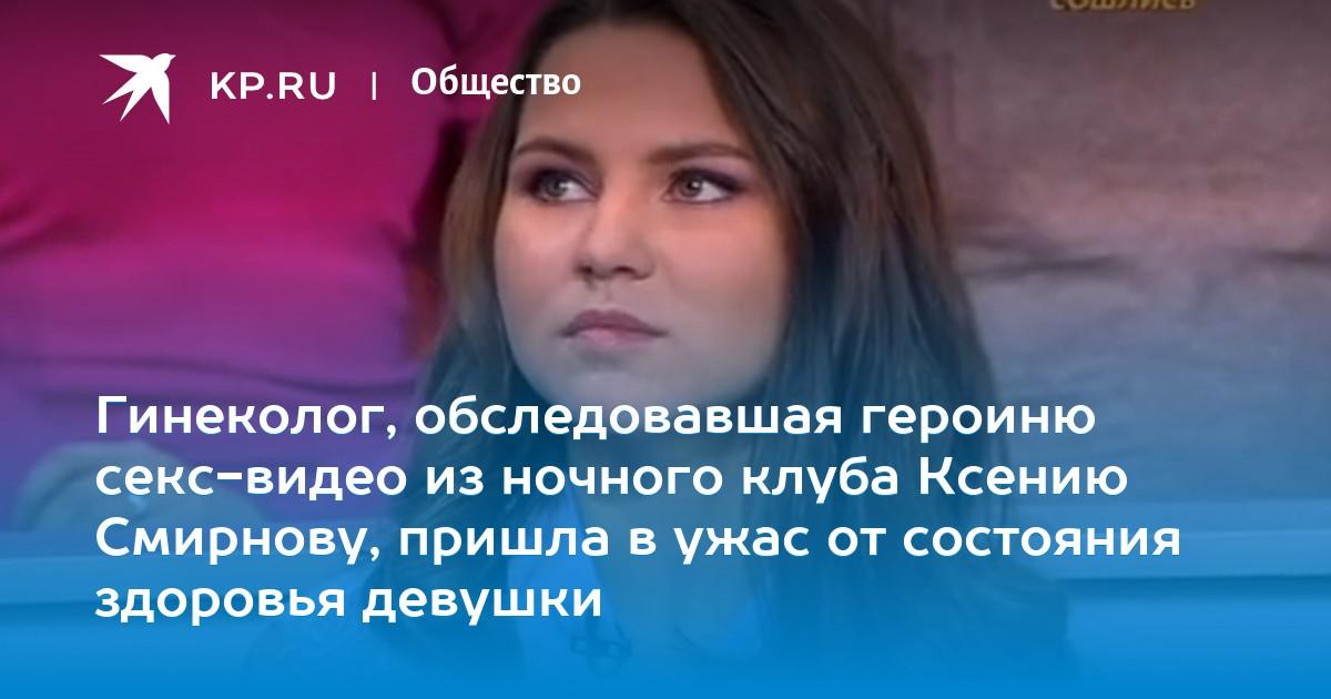 Сексвидео пьяыми русскии девочками