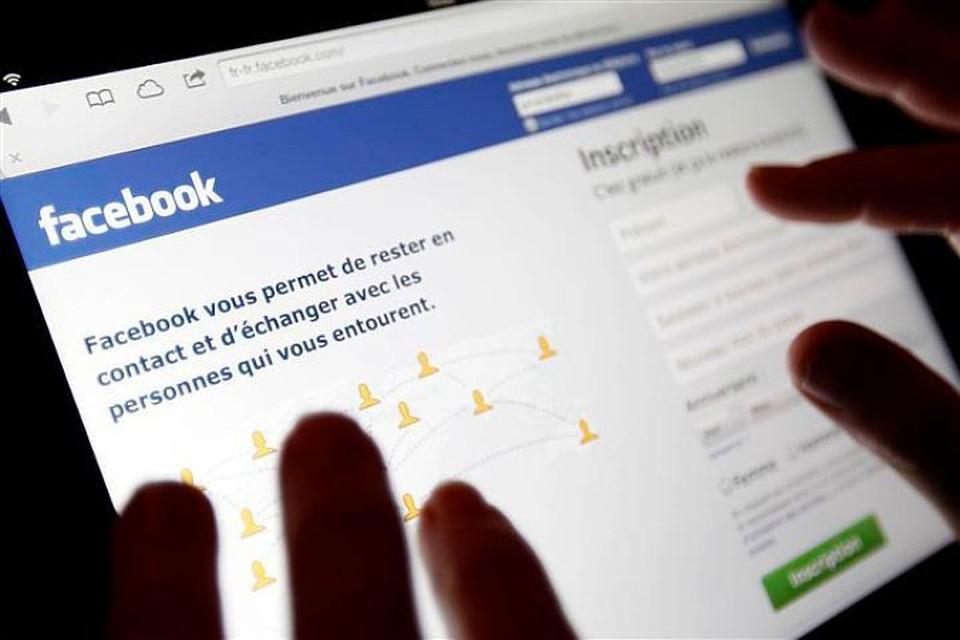 По оценке Facebook, «пророссийские» посты в своих лентах тем или иным образом увидели 126 миллионов американцев