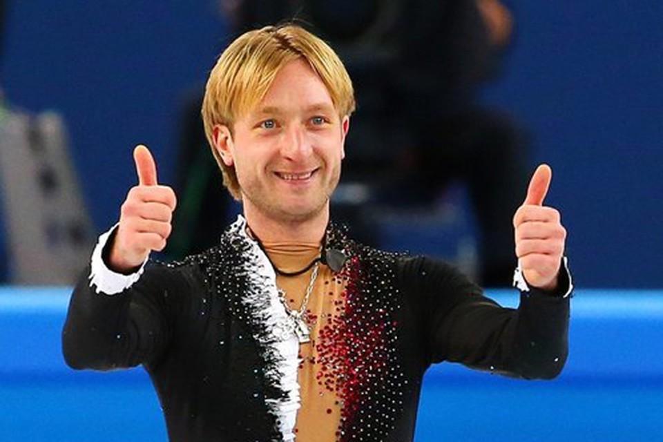 3 ноября Евгений отмечает 35-летие.
